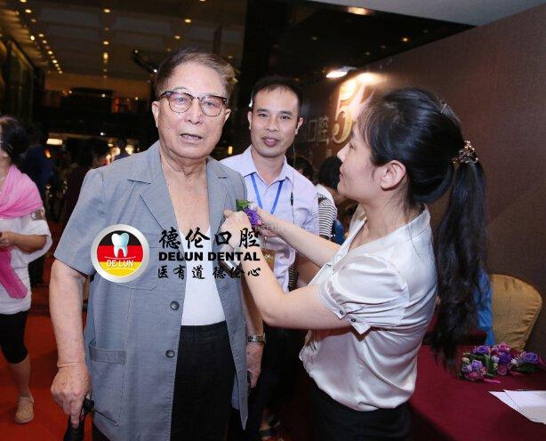 德伦口腔五周年庆典,广东省原军区司令张巨惠:我为德伦而来!