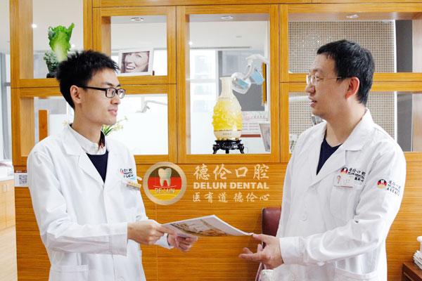 程武:规范种牙术前准备才能确保种植牙成功