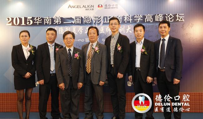 左起熊小琴主任、黄维通经理、缪耀强院长、蔡斌教授、潘晓岗教授、田杰博士、潘裕炯院长