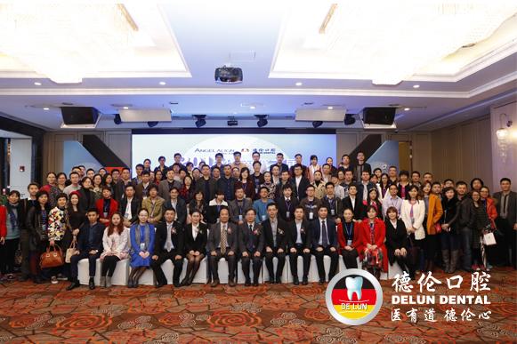 2015华南第二届隐形正畸高峰论坛与会专家合影