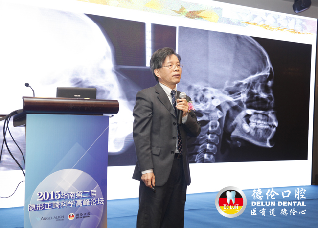 中国自锁矫治技术鼻祖缪耀强教授正在讲解高难度疑难病例的矫治方案