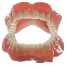 指导义齿活动?孟子变色备课图片