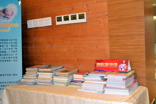德伦口腔爱心捐书处每日都有不少人前来捐书
