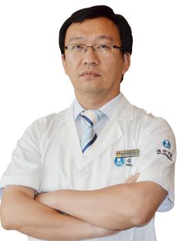 程武医师 简介