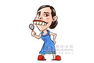 广州龅牙矫正哪里好