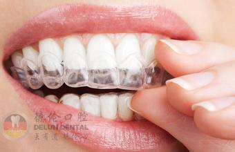隐形矫正牙套