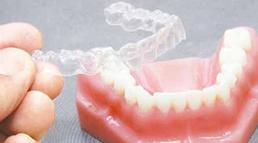 牙齿矫正后的注意事项