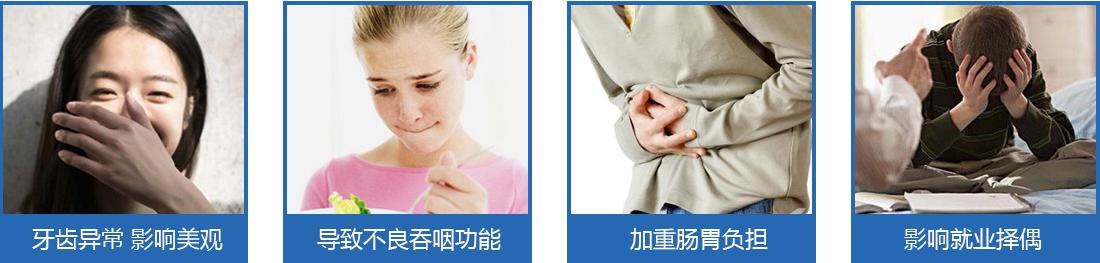 广州三甲牙科医院排名