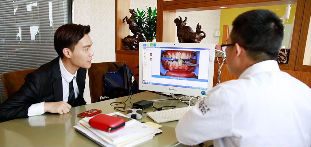 广州最好的牙科医院