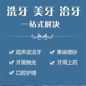 广州三甲口腔医院排名