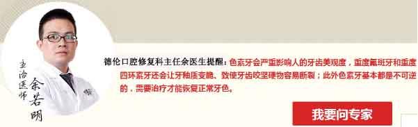 广州口腔科医院电话