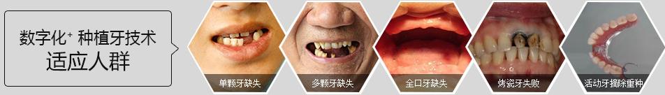 广州口腔专科医院排名