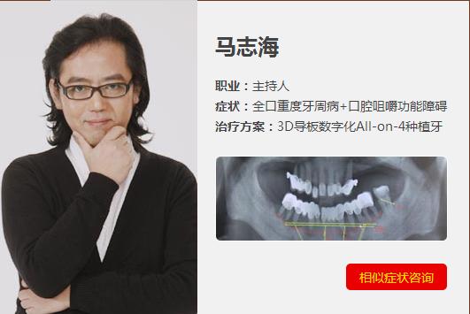 广州口腔科医院哪家好