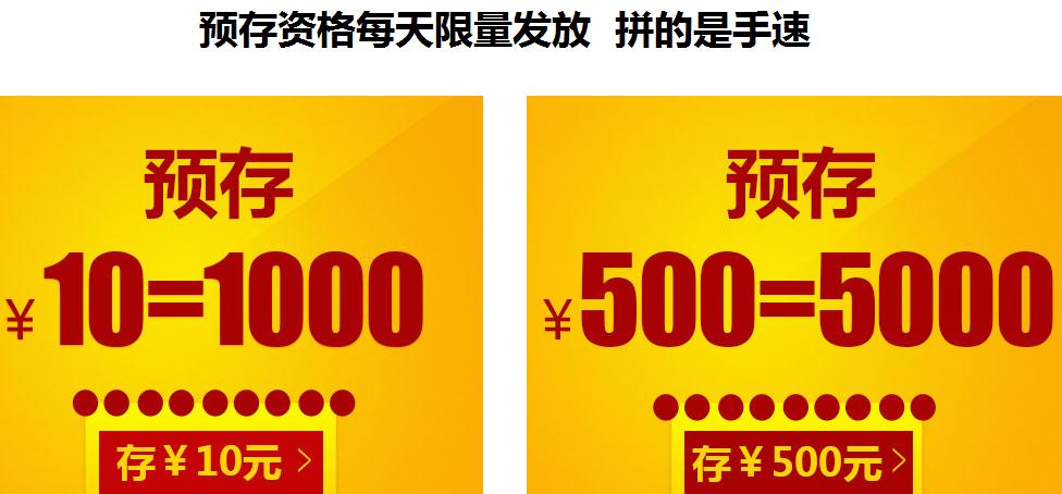 广州做种植牙的费用多少