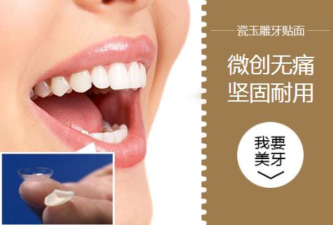 四环素牙能根治吗